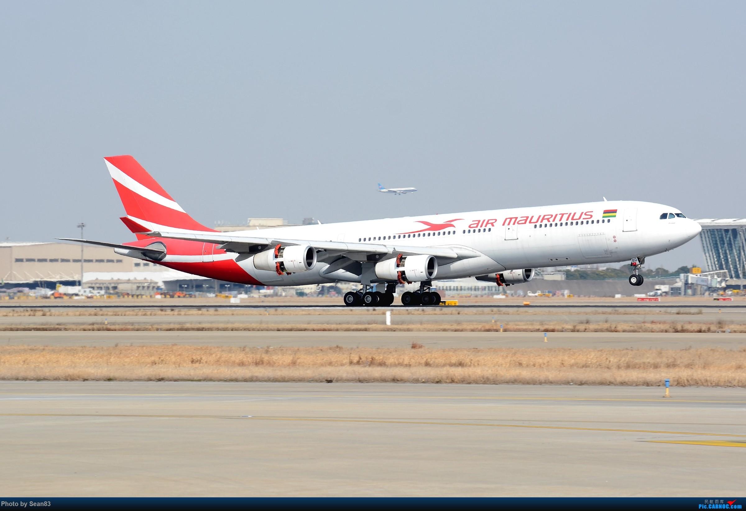 [原创](PVG)三、六 AIRBUS A340-300  中国上海浦东国际机场
