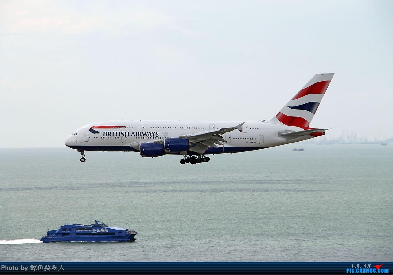 Re:[原创]持续更~~ 2014年1月--- 2018年2月 横跨四年,9个机场,18家航空公司,26张精选图片 AIRBUS A380-800