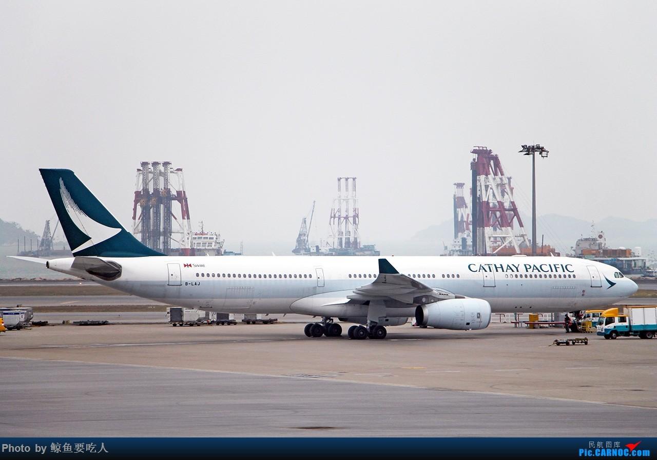 Re:[原创]持续更~~ 2014年1月--- 2018年2月 横跨四年,9个机场,18家航空公司,26张精选图片