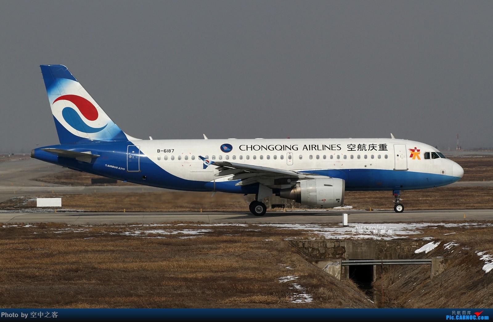 Re:[原创][合肥飞友会-霸都打机队 空中之客发布]2018立春·首次拍机活动 AIRBUS A319-100 B-6187 合肥新桥国际机场
