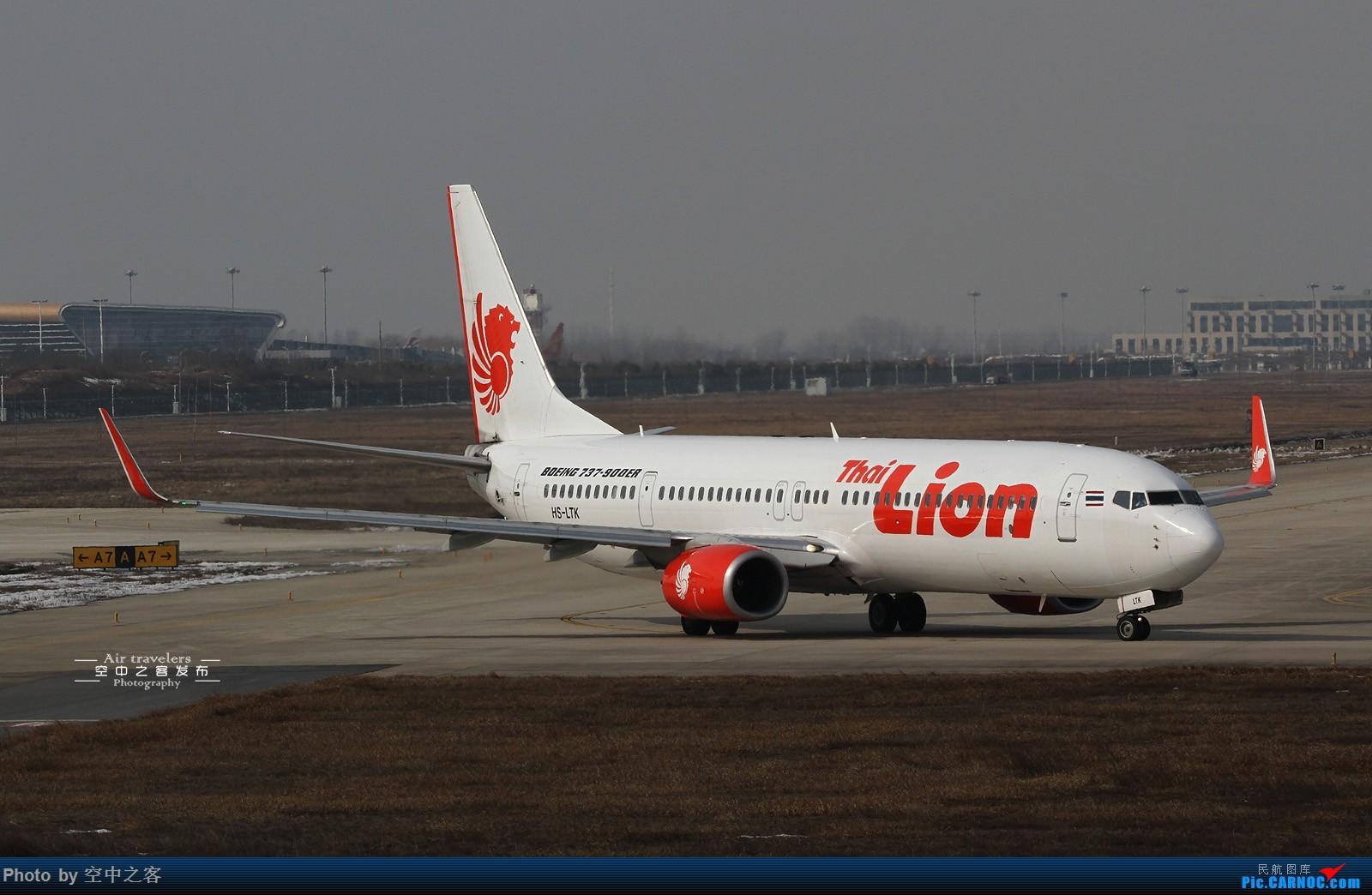 Re:[原创][合肥飞友会-霸都打机队 空中之客发布]2018立春·首次拍机活动 BOEING 737-900 HS-LTK 合肥新桥国际机场