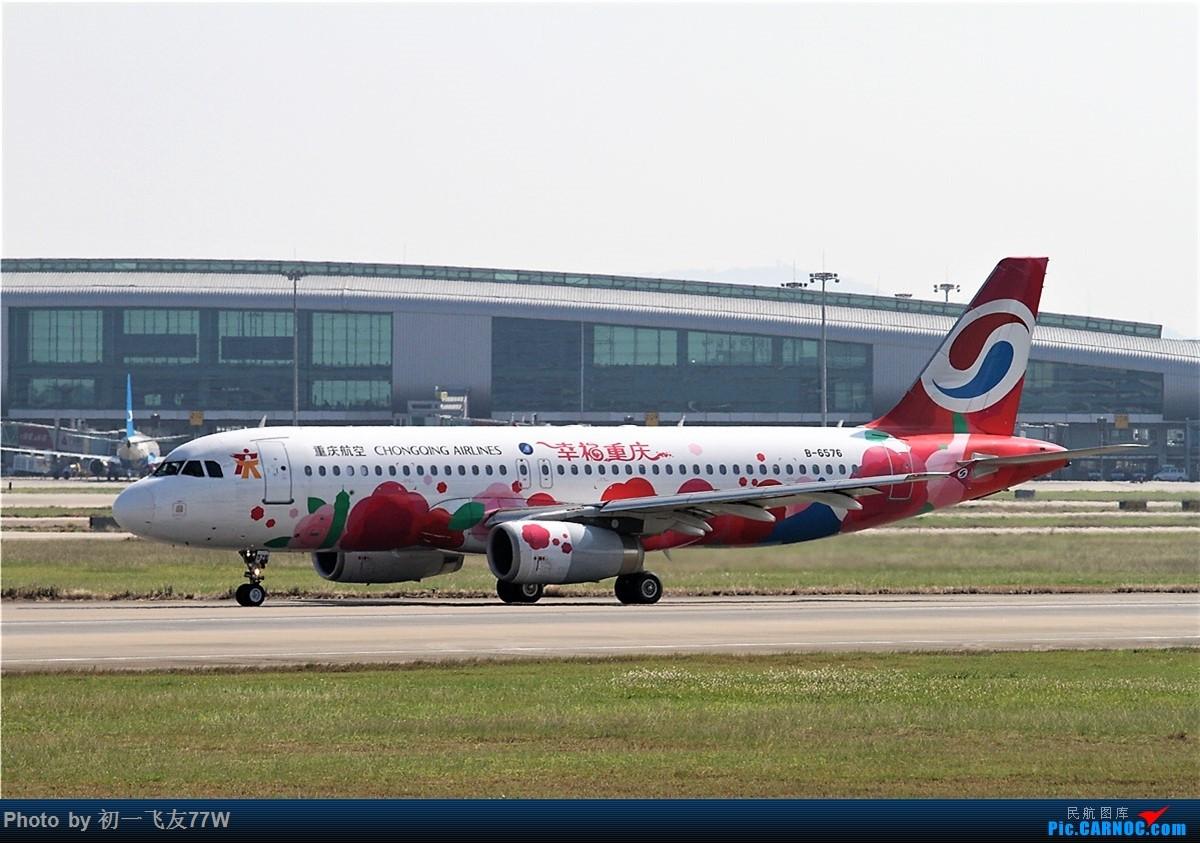 Re:[原创]【多图党】1200X800还是团结村 AIRBUS A320-200  CAN