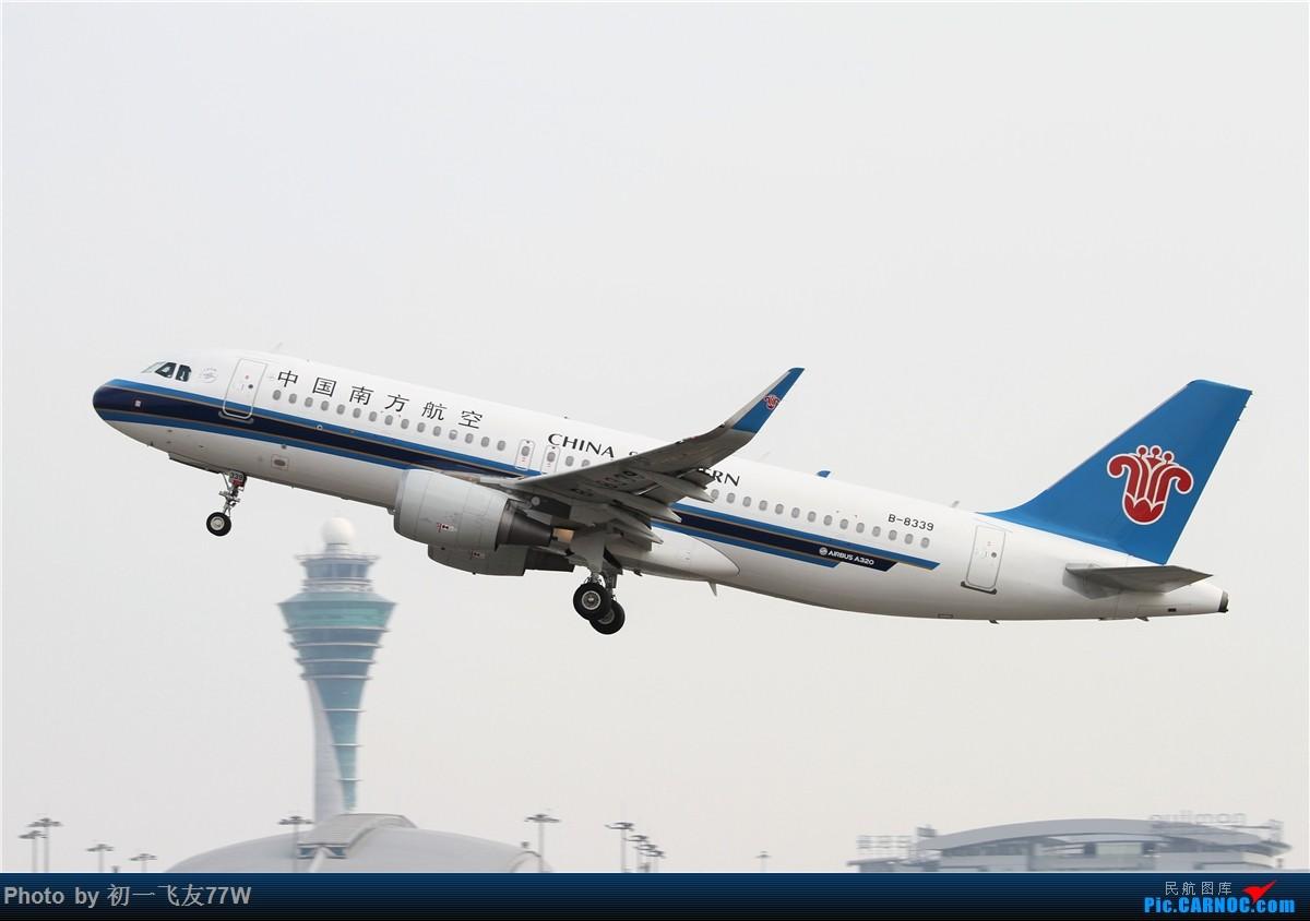 Re:[原创]【多图党】1200X800还是团结村 AIRBUS A320-200