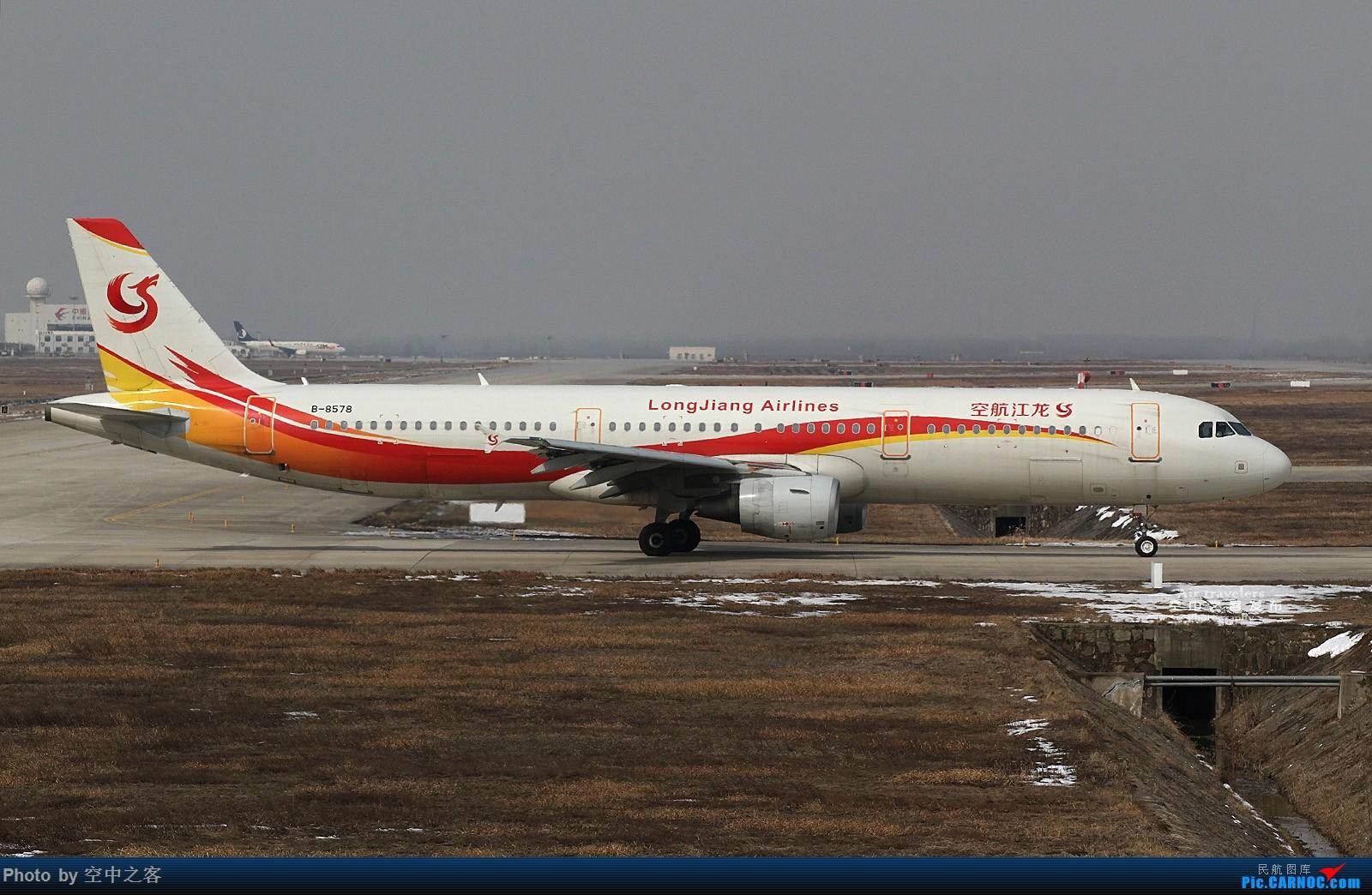 Re:[原创][合肥飞友会-霸都打机队 空中之客发布]2018立春·首次拍机活动 AIRBUS A321-200 B-8578 合肥新桥