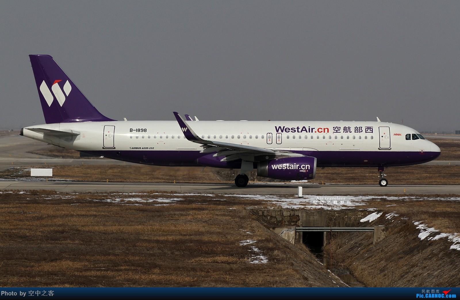 Re:[原创][合肥飞友会-霸都打机队 空中之客发布]2018立春·首次拍机活动 AIRBUS A320-200 B-1898 合肥新桥国际机场