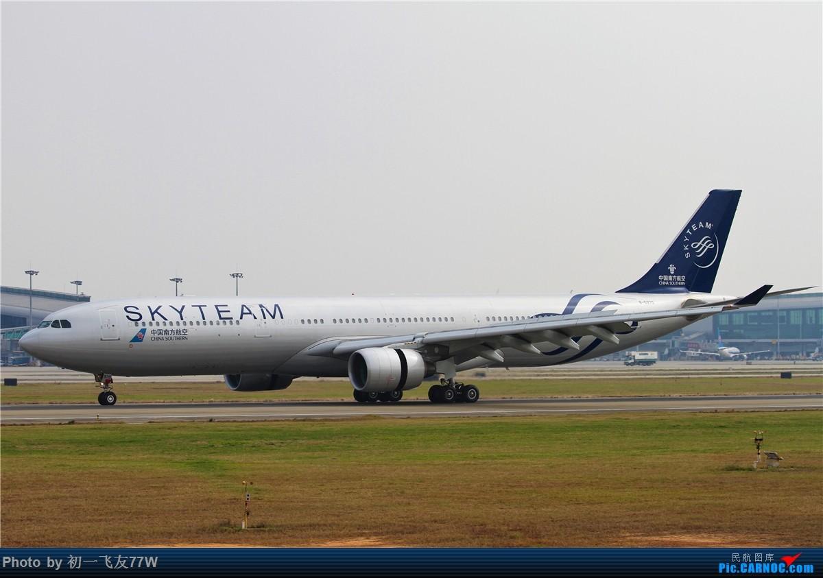 Re:[原创]【多图党】1200X800还是团结村 AIRBUS A330-300 B-5970