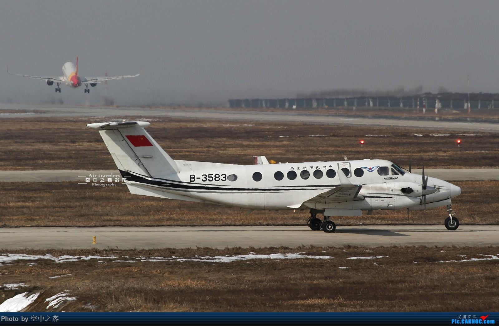 Re:[原创][合肥飞友会-霸都打机队 空中之客发布]2018立春·首次拍机活动 BEECH KING AIR 350 B-3583 合肥新桥国际机场