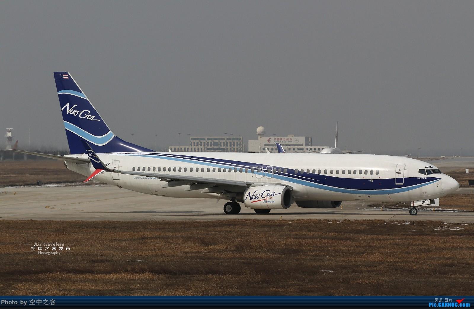 Re:[原创][合肥飞友会-霸都打机队 空中之客发布]2018立春·首次拍机活动 BOEING 737-800 HS-NGP 合肥新桥国际机场