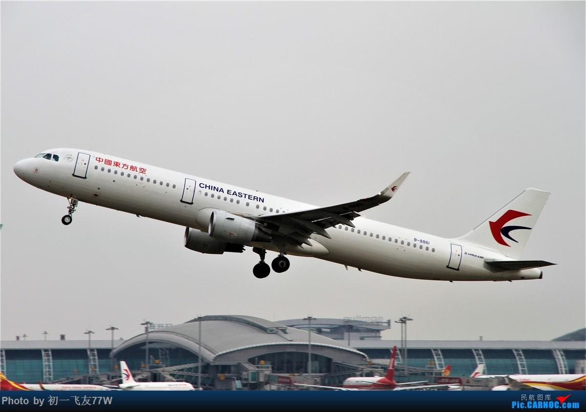 Re:[原创]【多图党】1200X800还是团结村 AIRBUS A321-200 B-8861