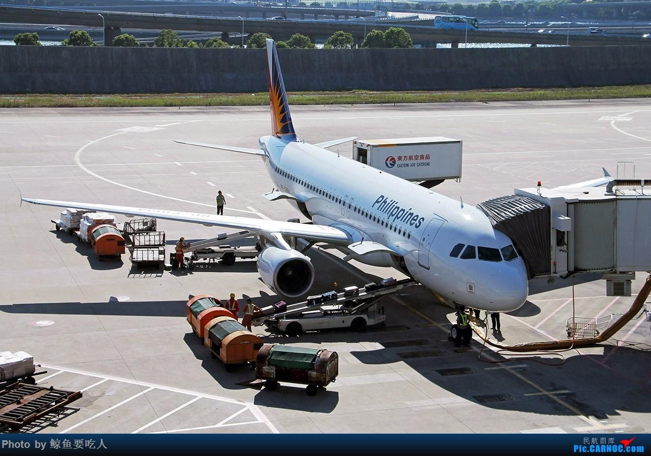 Re:[原创]持续更~~ 2014年1月--- 2018年2月 横跨四年,9个机场,18家航空公司,26张精选图片 AIRBUS A320