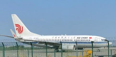 Re:[原创]【二图】中国南方航空公司B77-200(B-2054) BOEING 737-700 B-5217 中国广州白云国际机场