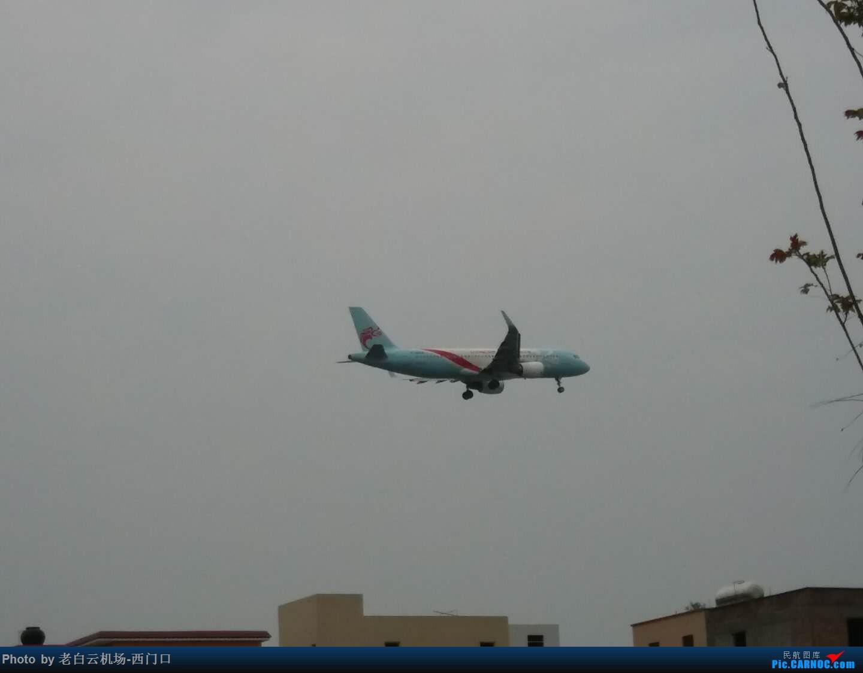 Re:[原创]我的拍飞机心情(广州) AIRBUS A320-200 B-8896 中国广州白云国际机场