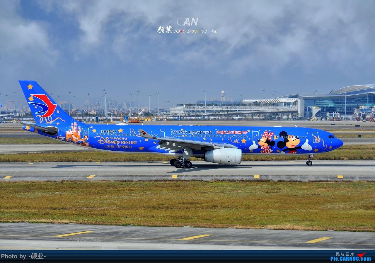 Re:[原创]走近飞机起降点(无尽创意) AIRBUS A330-300 B-6507 中国广州白云国际机场