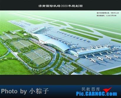 Re:[讨论]求汇总各路机场的终极建设规划图