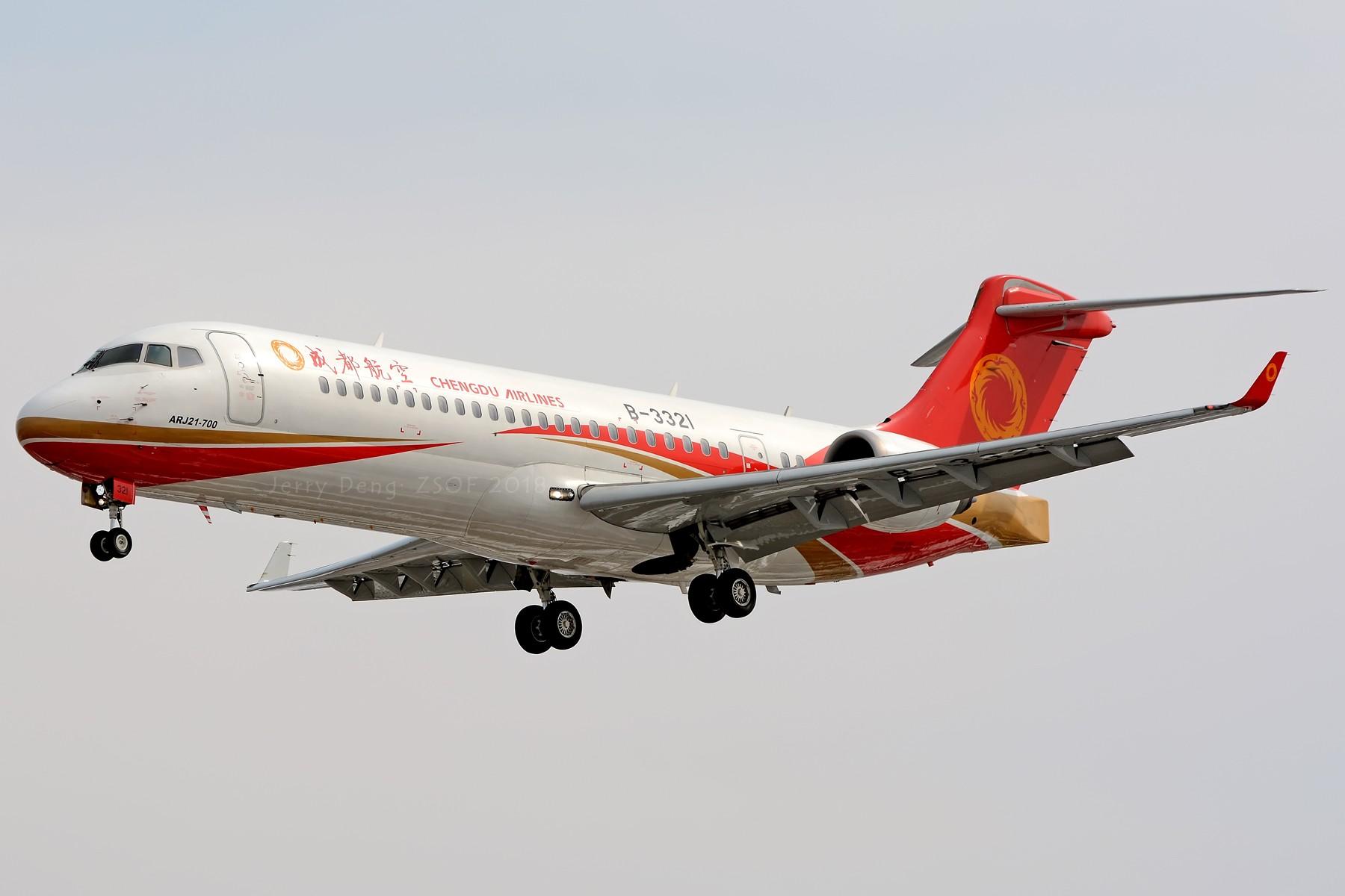 【一图党】阿娇 COMAC ARJ21-700 B-3321 中国合肥新桥国际机场