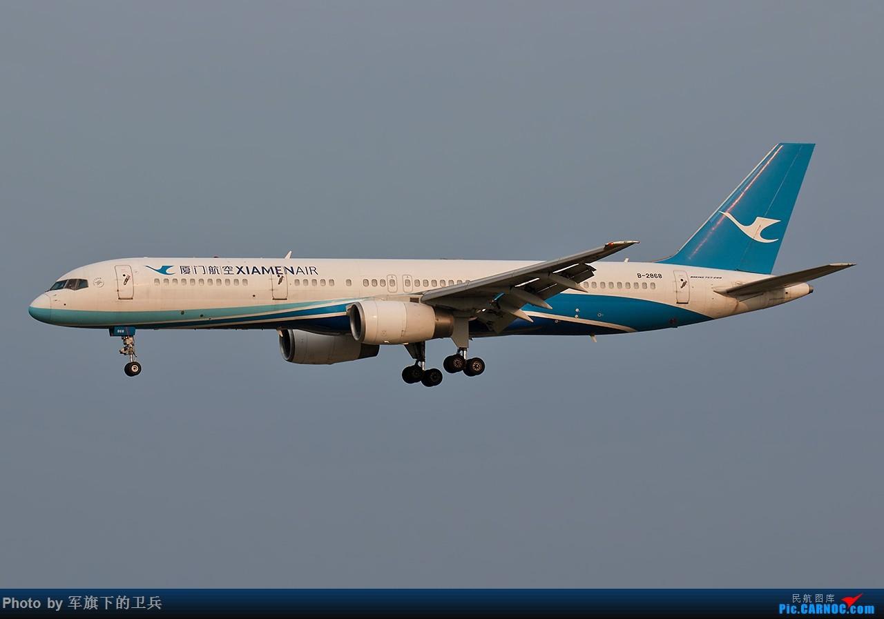 Re:Re:[原创]【梁泽希拍机故事4】2018年第四次拍机 BOEING 757-200 B-2868 福州长乐国际机场
