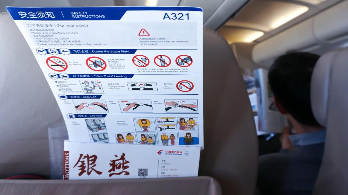 Re: [原创]【 寰球十万八千里 | 下集 | 午前曳航 】 AIRBUS A321-200 B-2292 空中