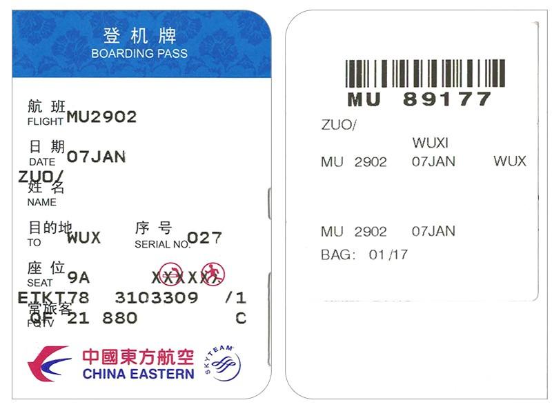 Re: [原创]【 寰球十万八千里 | 下集 | 午前曳航 】 AIRBUS A321-200 B-2292 中国无锡硕放国际机场