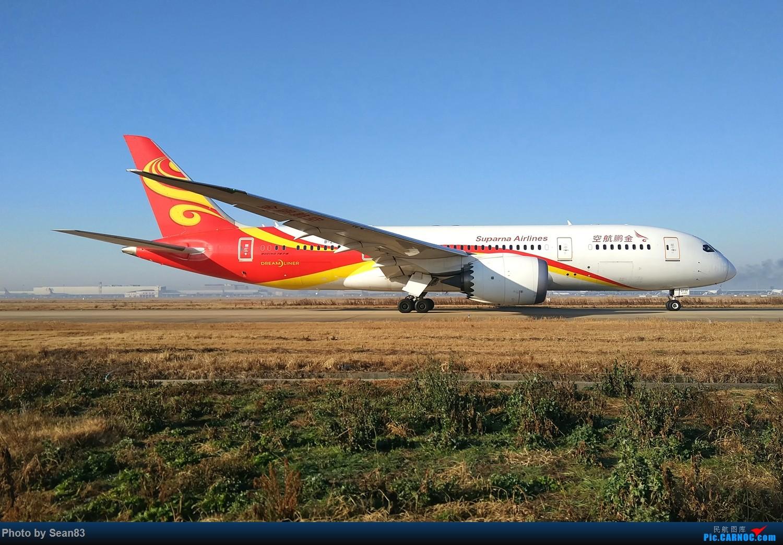Re:[原创]来枚老涂装的扬子江 BOEING 787-8 B-2738 中国上海浦东国际机场