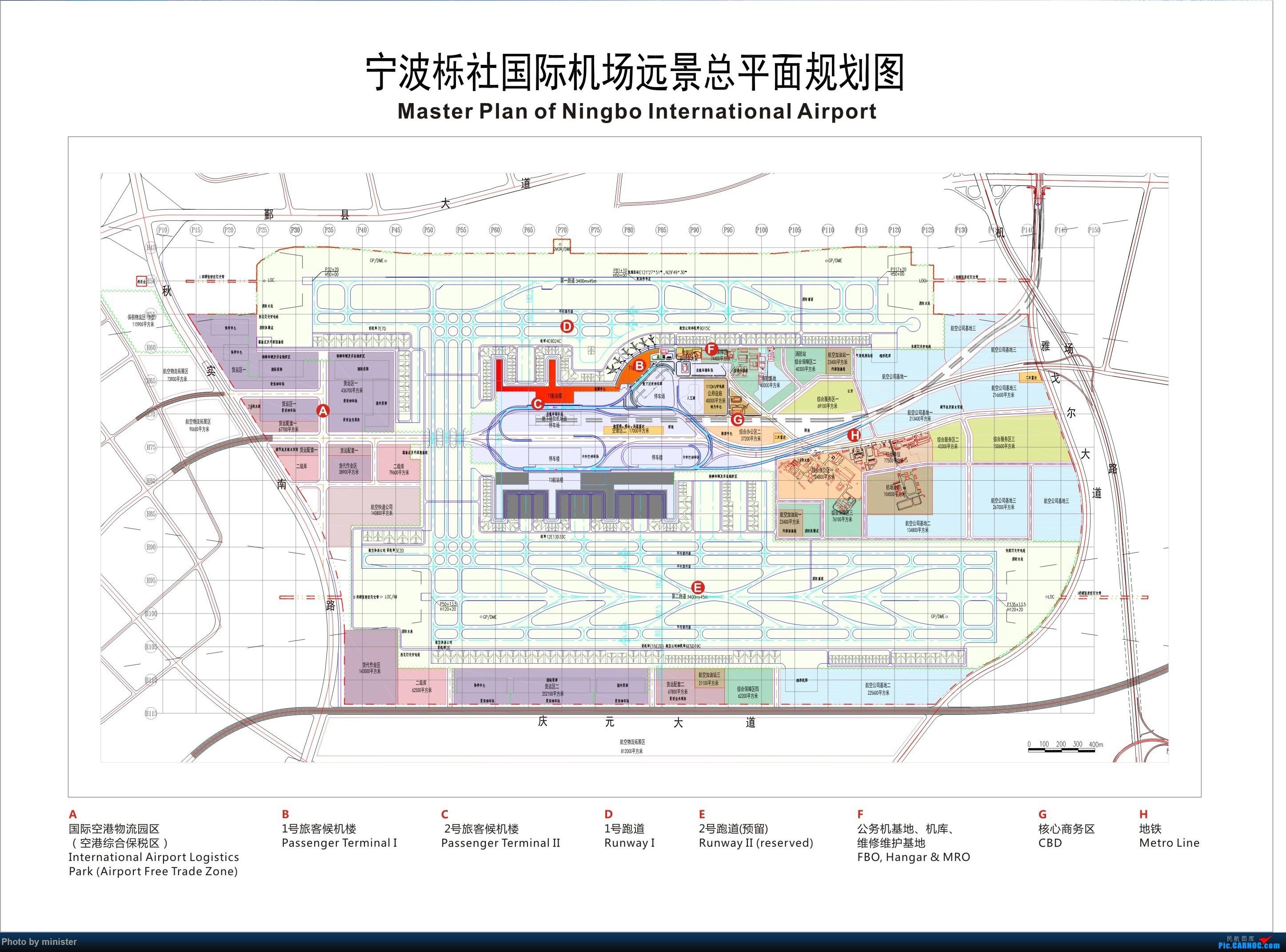Re:[讨论]求汇总各路机场的终极建设规划图 737