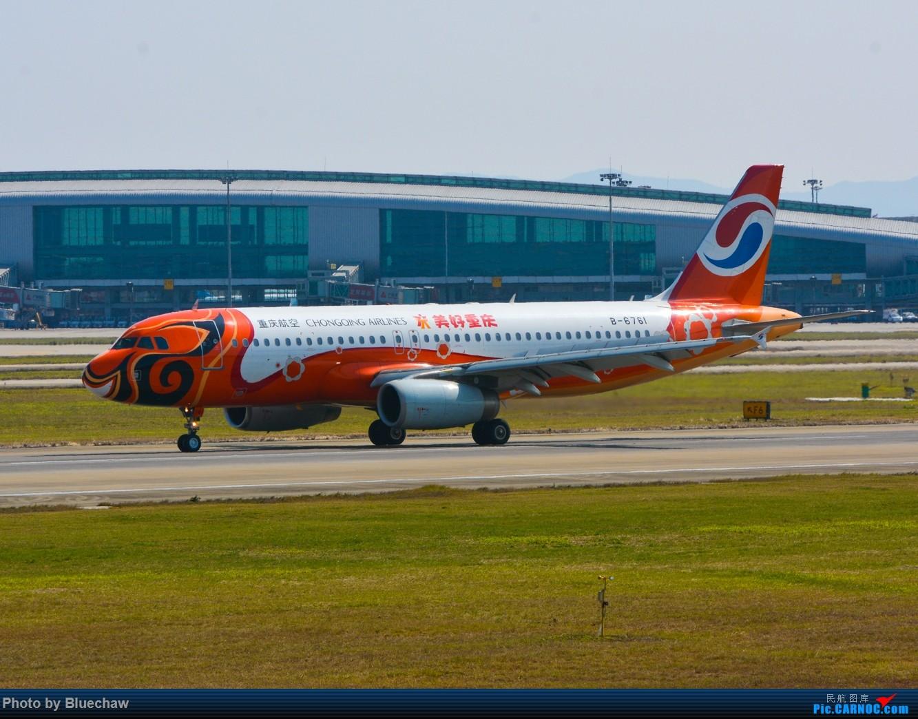 Re:[原创]二月白云拍机,酷航788等 AIRBUS A320-200 B-6761 中国广州白云国际机场