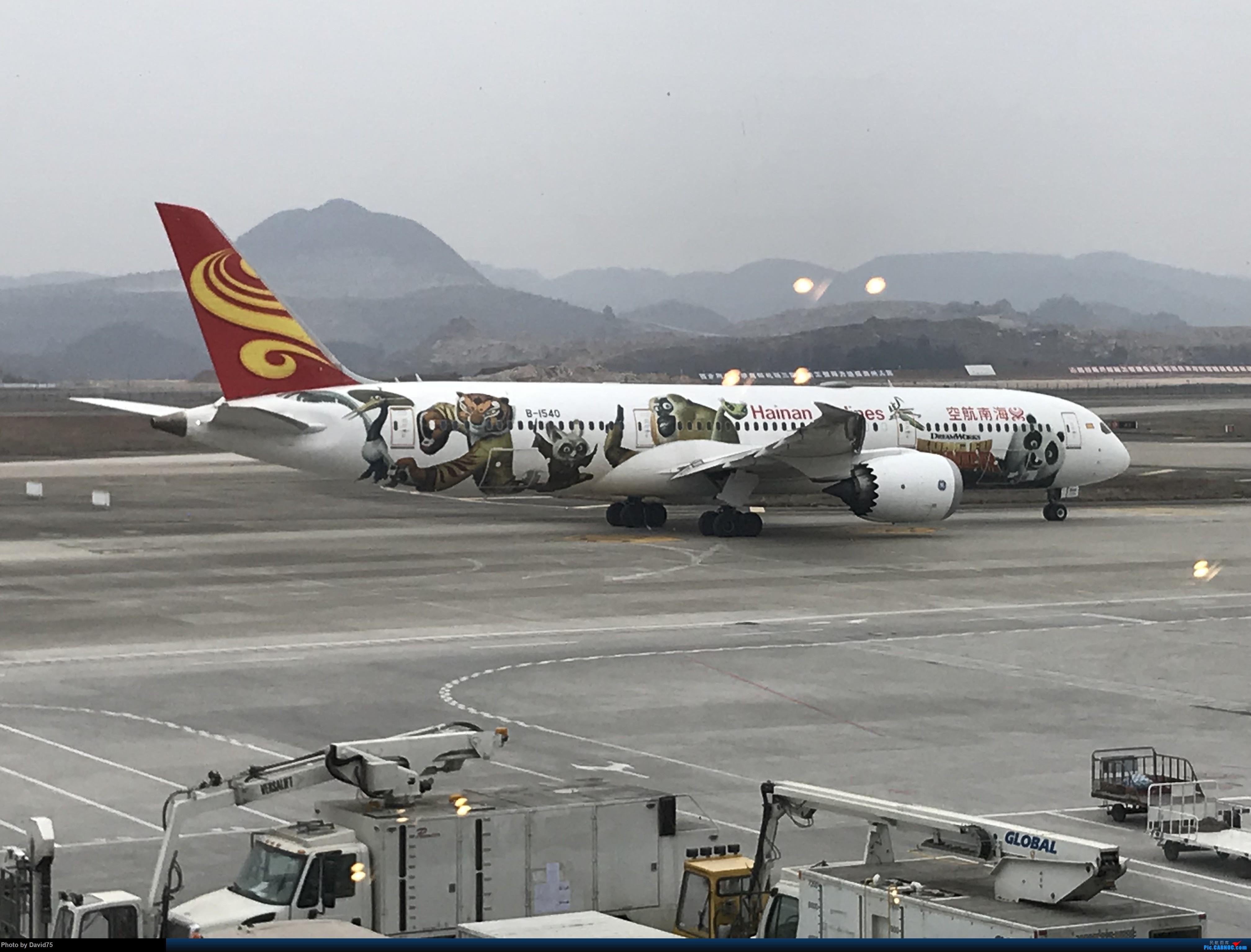 [原创]龙洞堡机场机型越来越多了    中国贵阳龙洞堡国际机场