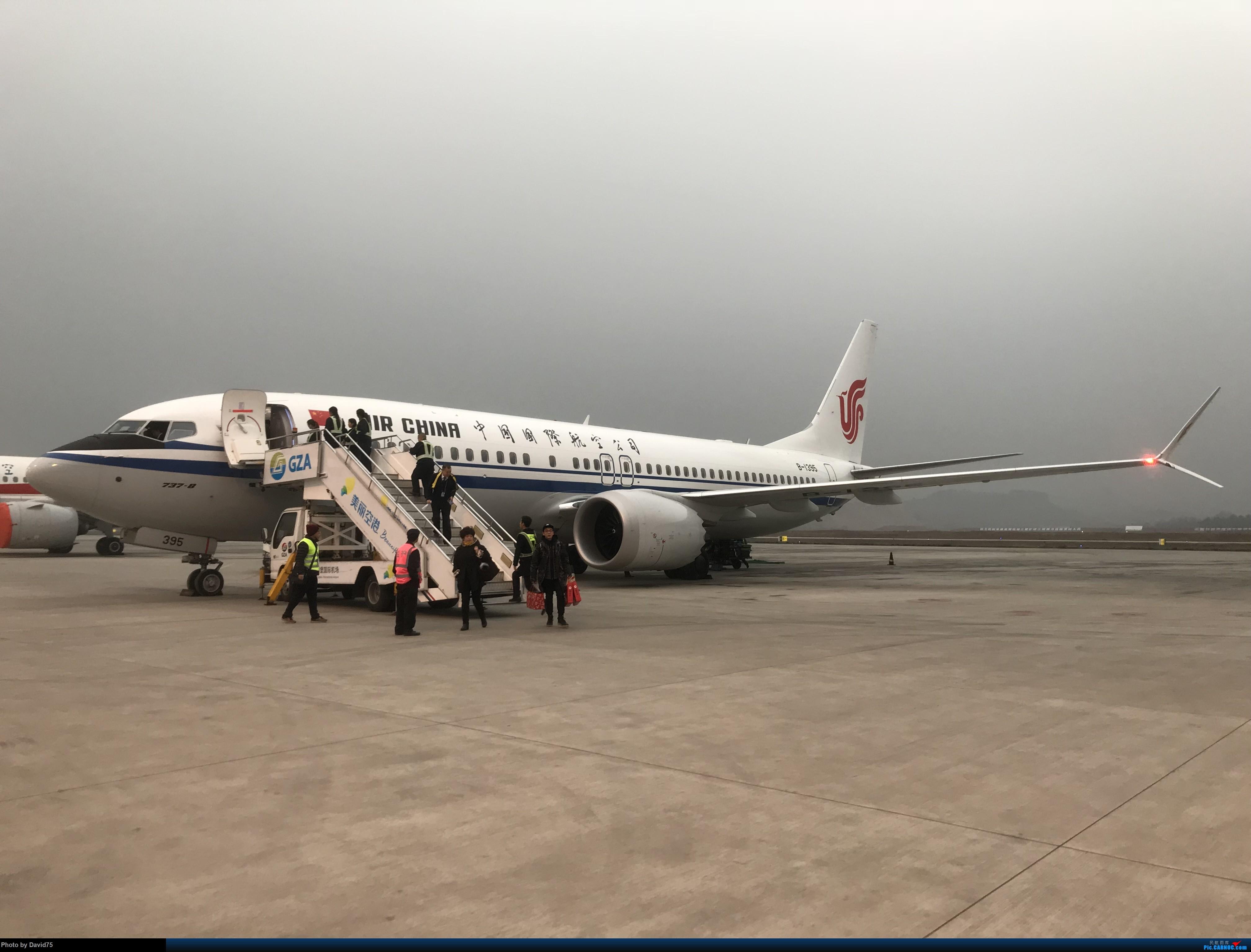 Re:[原创]龙洞堡机场机型越来越多了 BOEING 737MAX8