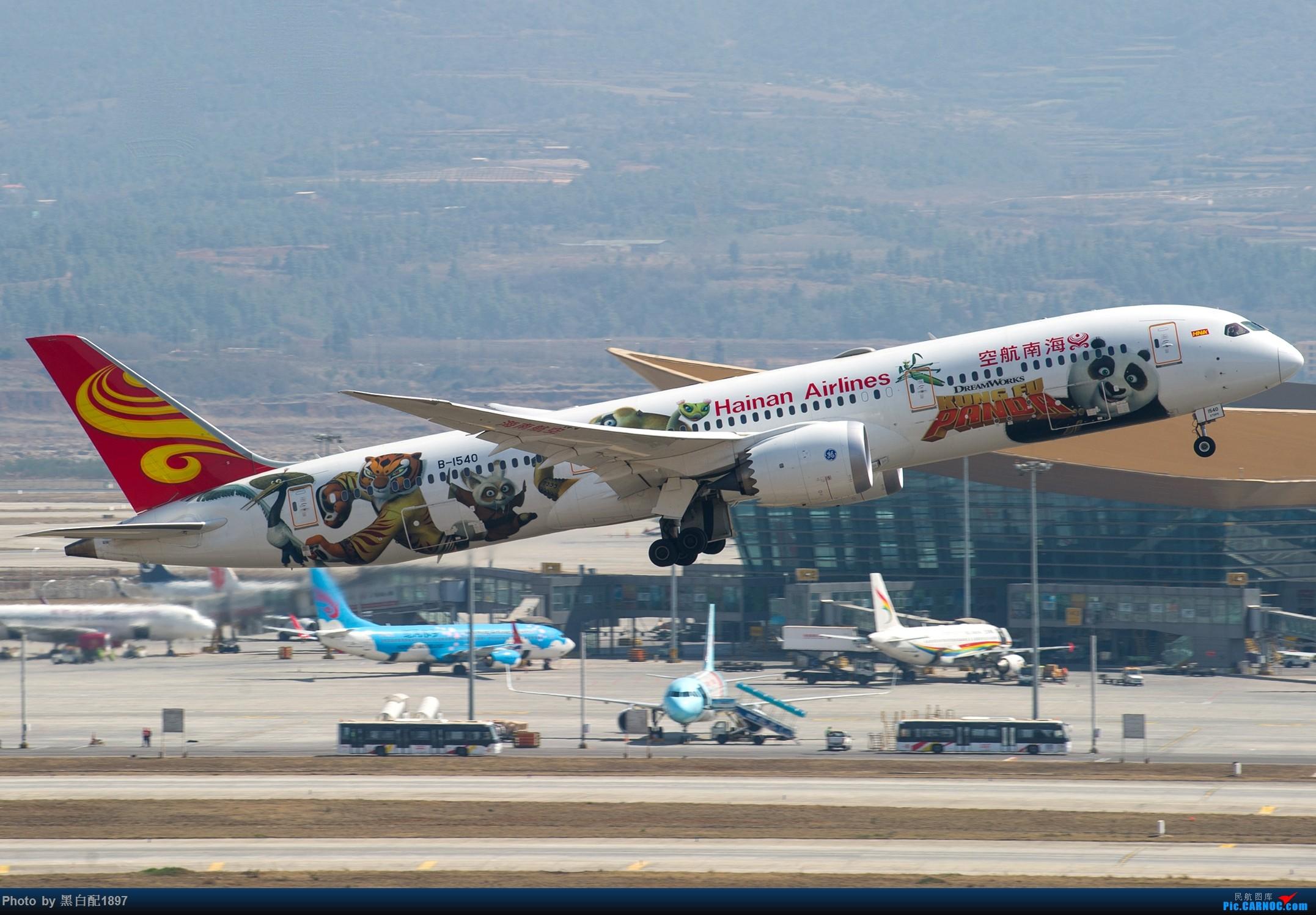 [原创]鸡年收官 BOEING 787-9 B-1540 中国昆明长水国际机场