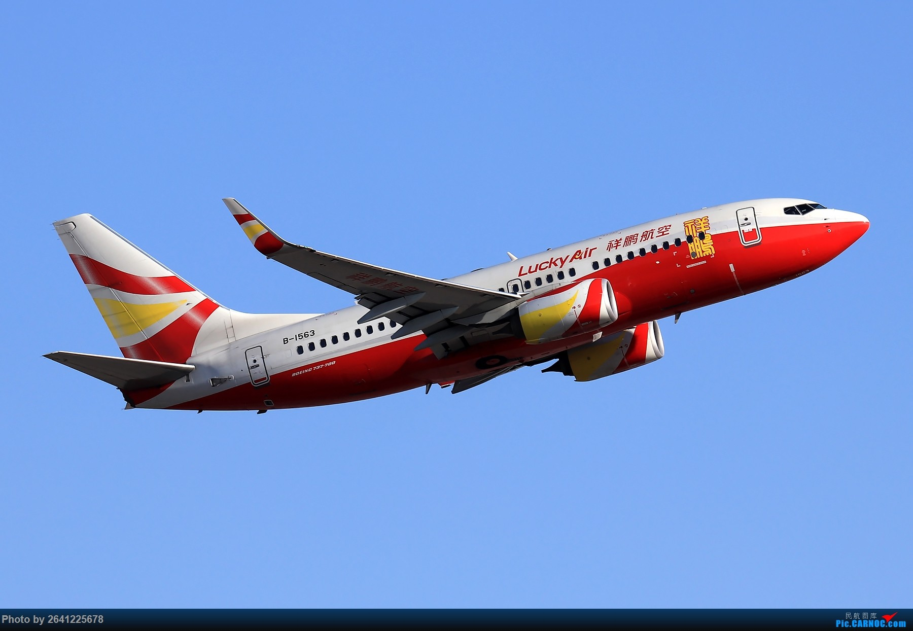 Re:[原创]【KMG】小周游记第6集拍机贴 BOEING 737-700 B-1563 中国昆明长水国际机场