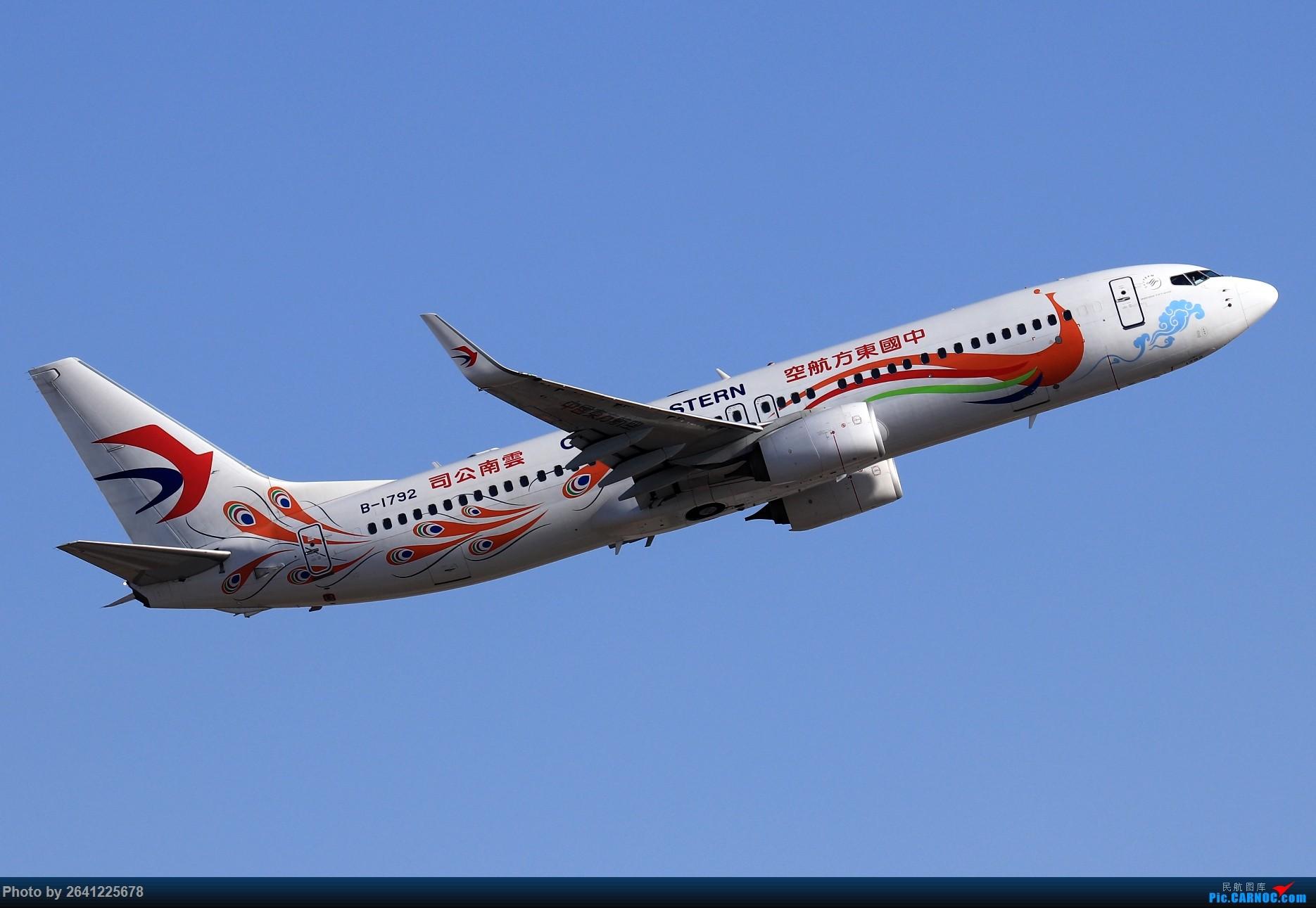 Re:[原创]【KMG】小周游记第6集拍机贴 BOEING 737-800 B-1792 中国昆明长水国际机场
