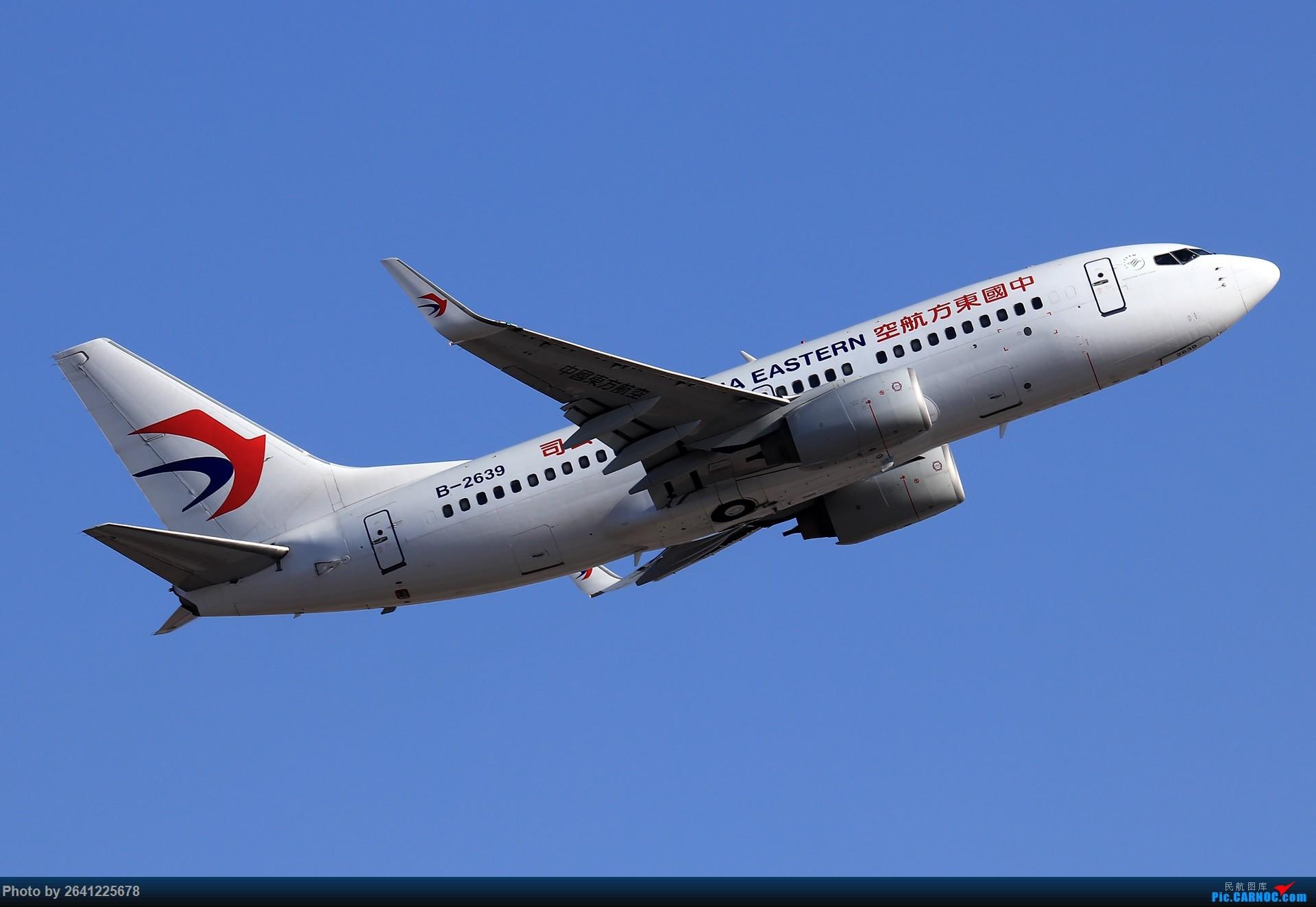Re:[原创]【KMG】小周游记第6集拍机贴 BOEING 737-700 B-2639 中国昆明长水国际机场