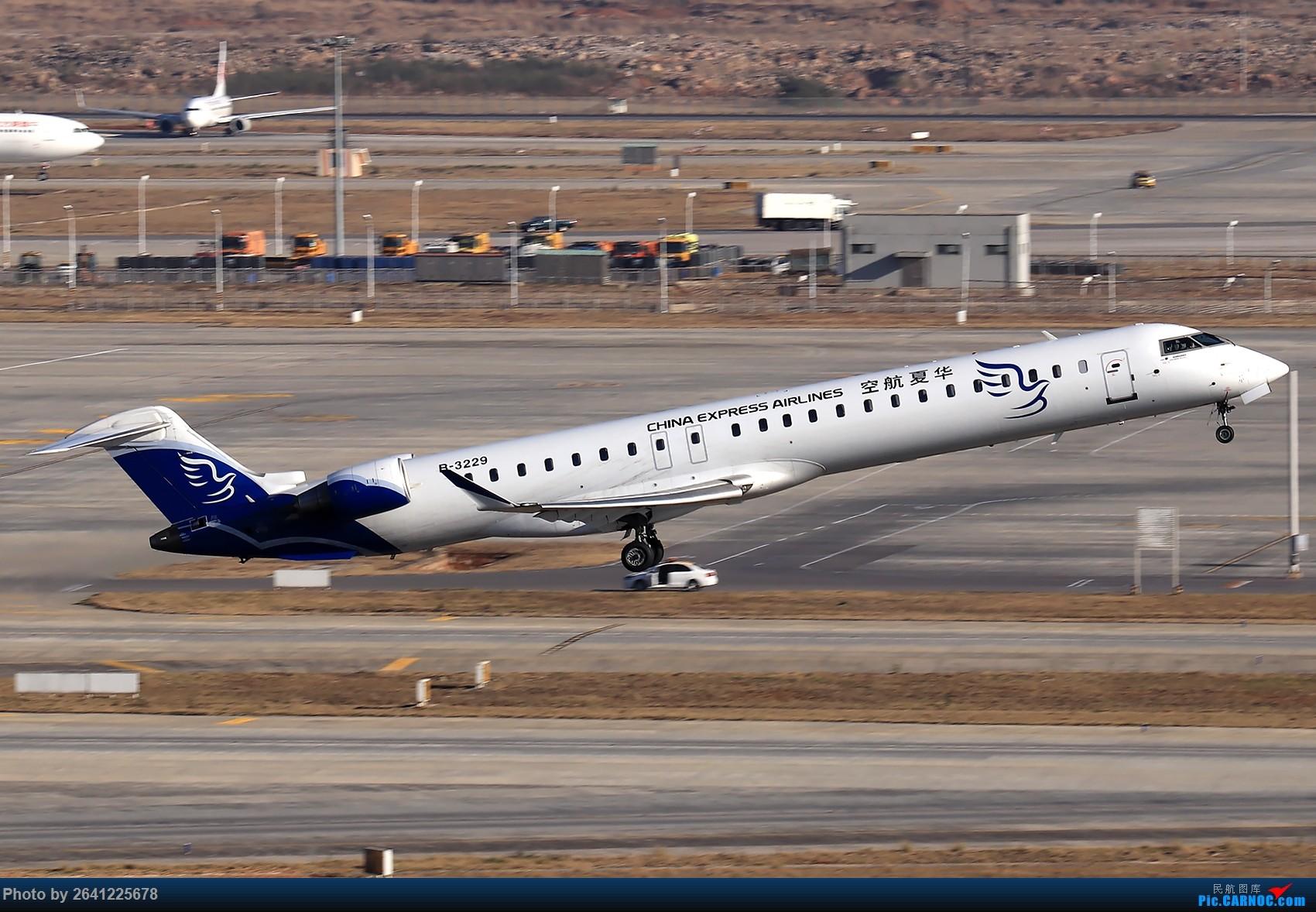 Re:[原创]【KMG】小周游记第6集拍机贴 BOMBARDIER CRJ900NG B-3229 中国昆明长水国际机场
