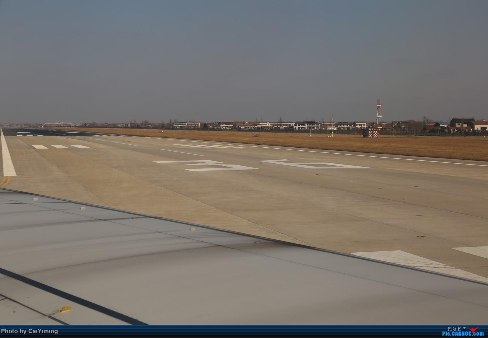 Re:[原创]白云之城——广州行记(南通兴东ZSNT/NTG—广州白云ZGGG/CAN—上海虹桥ZSSS/SHA) BOEING 737-800 B-5413 中国南通兴东机场 中国南通兴东机场