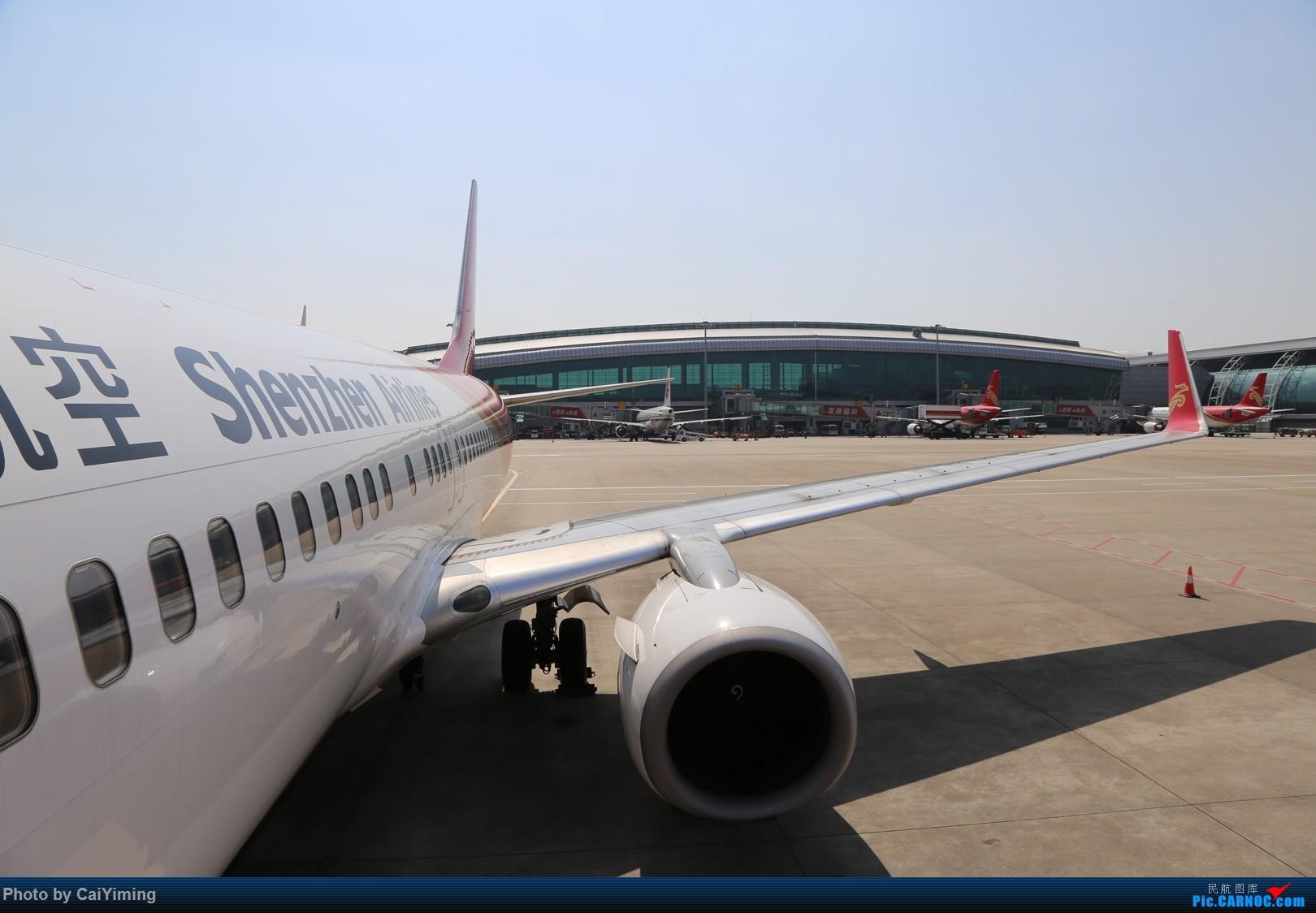 Re:[原创]白云之城——广州行记(南通兴东ZSNT/NTG—广州白云ZGGG/CAN—上海虹桥ZSSS/SHA) BOEING 737-800 B-5413 中国广州白云国际机场