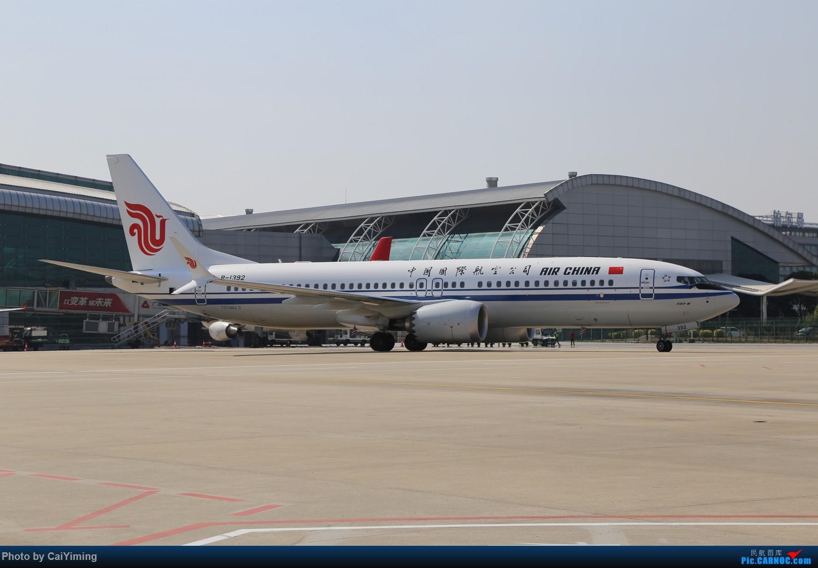 Re:[原创]白云之城——广州行记(南通兴东ZSNT/NTG—广州白云ZGGG/CAN—上海虹桥ZSSS/SHA) BOEING 737MAX-8 B-1392 中国广州白云国际机场