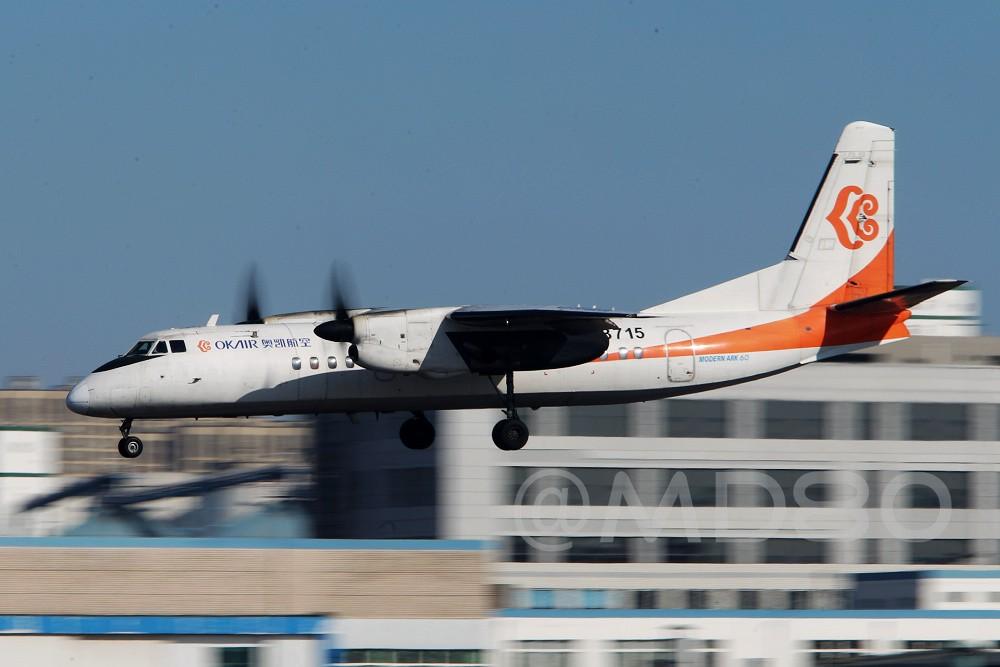 Re:[DLC场外] 周末 XIAN AIRCRAFT MA 60 B-3715 中国大连国际机场