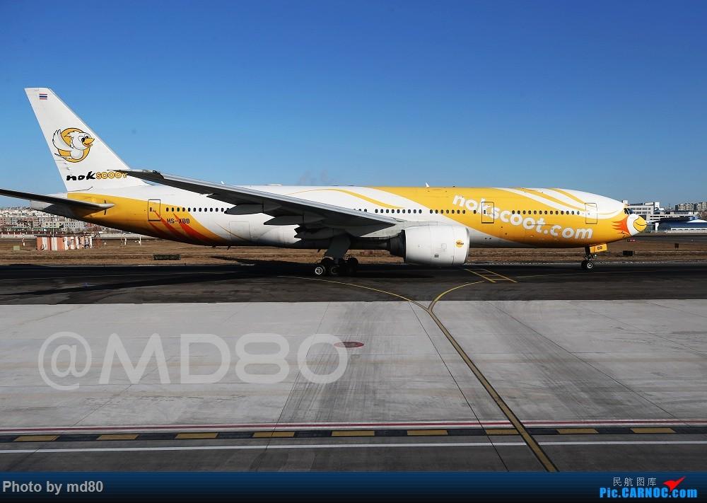 Re:[原创][DLC场外] 周末 BOEING 777-200ER HS-XBB 中国大连国际机场
