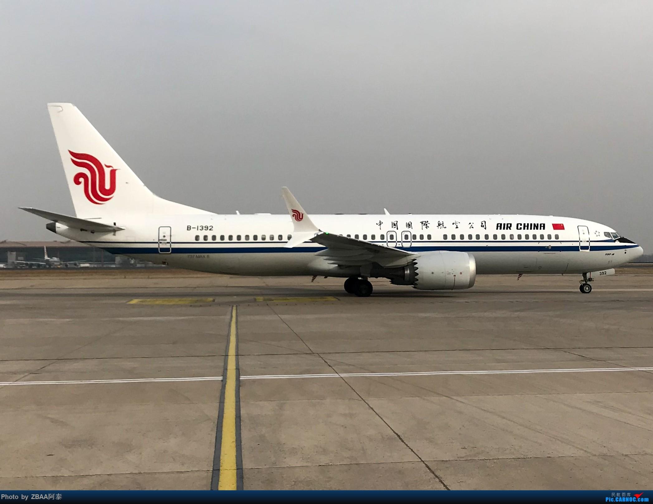 [原创]737MAX BOEING 737MAX-8 B-1392 中国北京首都国际机场