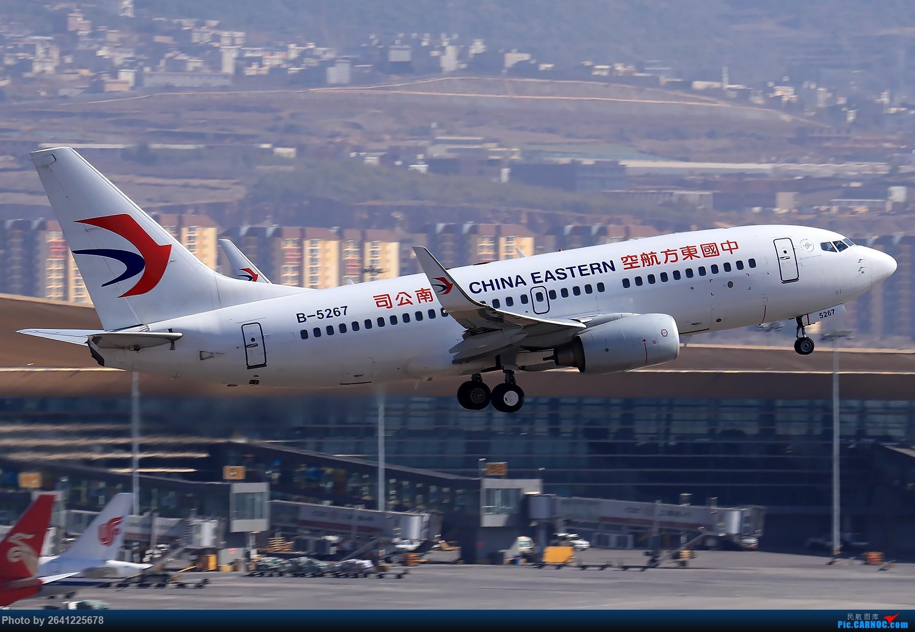 Re:【KMG】小周游记第6集拍机贴 BOEING 737-700 B-5267 中国昆明长水国际机场