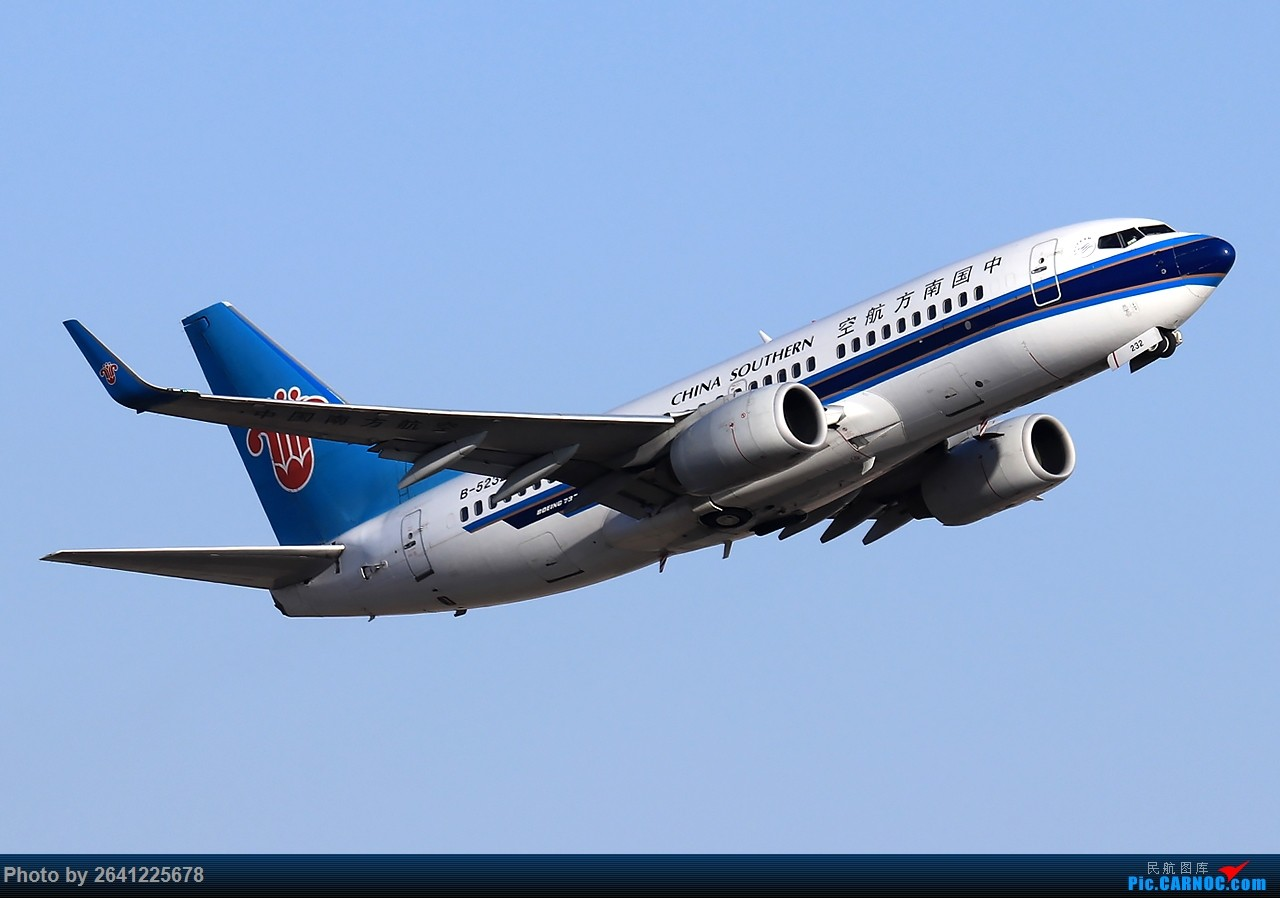 Re:[原创]【KMG】小周游记第6集拍机贴 BOEING 737-700 B-5232 中国昆明长水国际机场