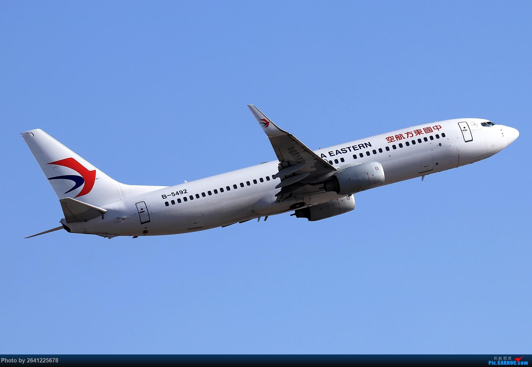 Re:【KMG】小周游记第6集拍机贴 BOEING 737-800 B-5492 中国昆明长水国际机场