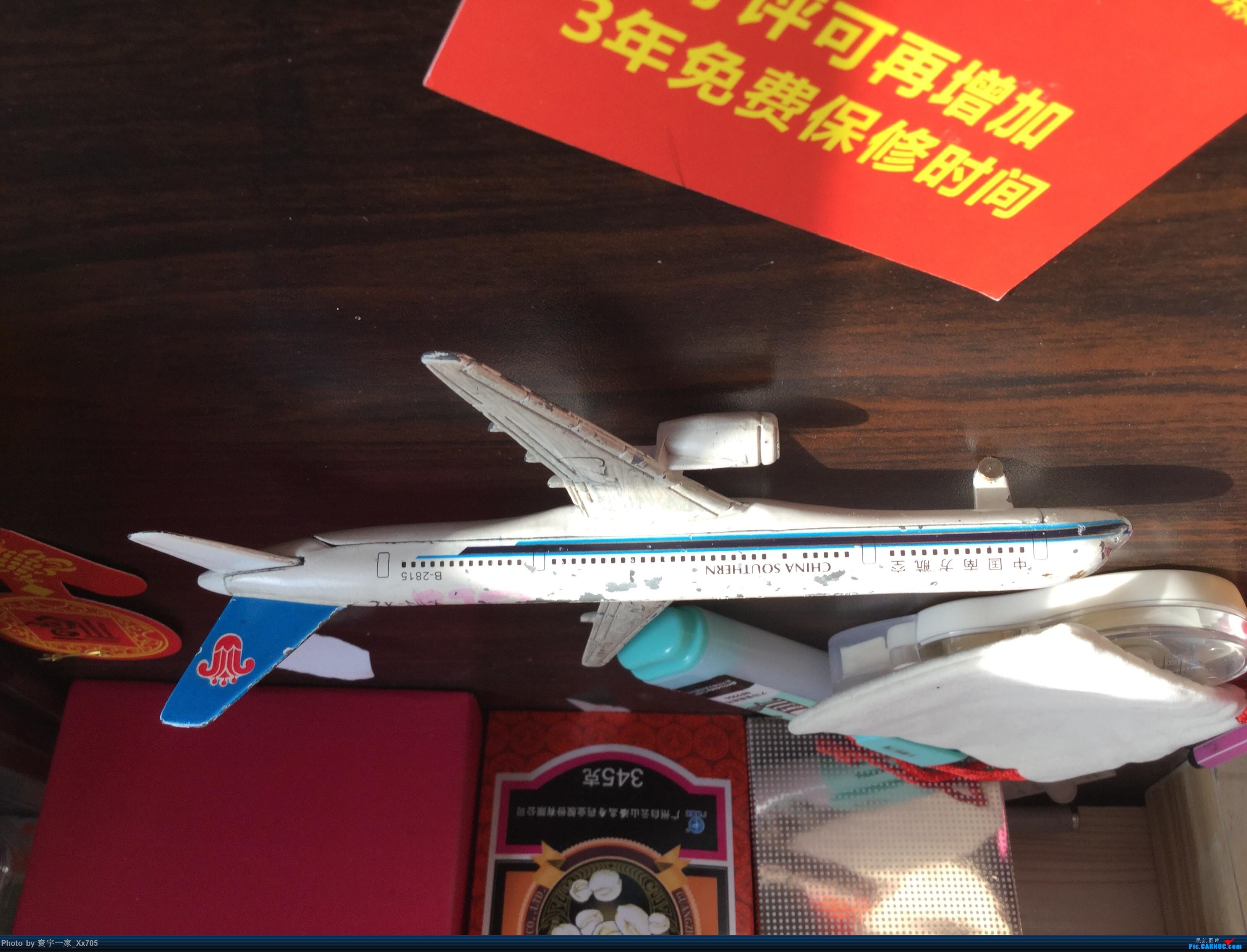 [原创]模型 BOEING 757-200 B-2815