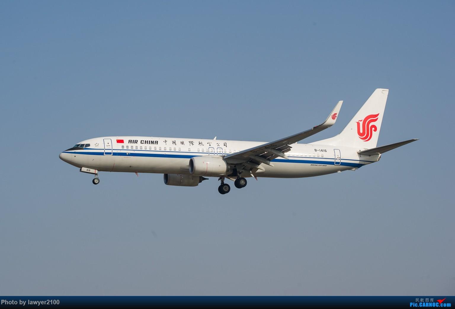 HGH---农历鸡年最后一次拍机预热帖 BOEING 737-800 B-1416 中国杭州萧山国际机场
