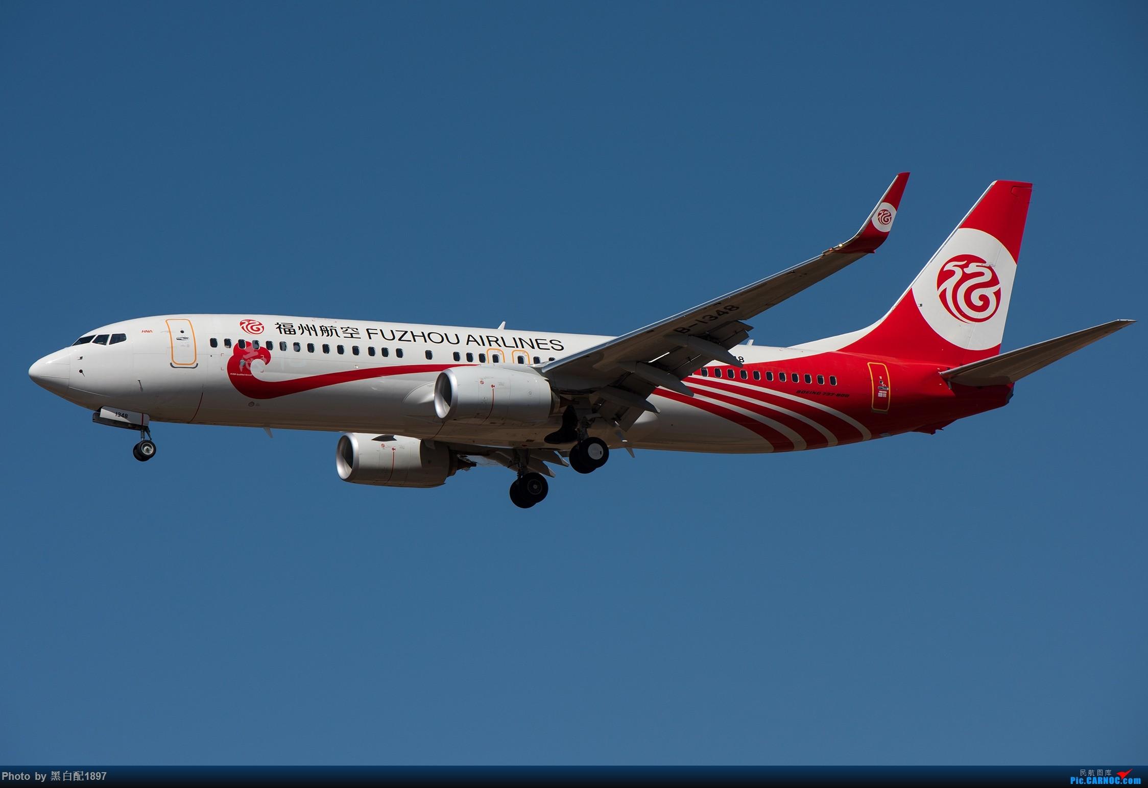 鸡年收官图第二版 BOEING 737-800 B-1348 中国昆明长水国际机场