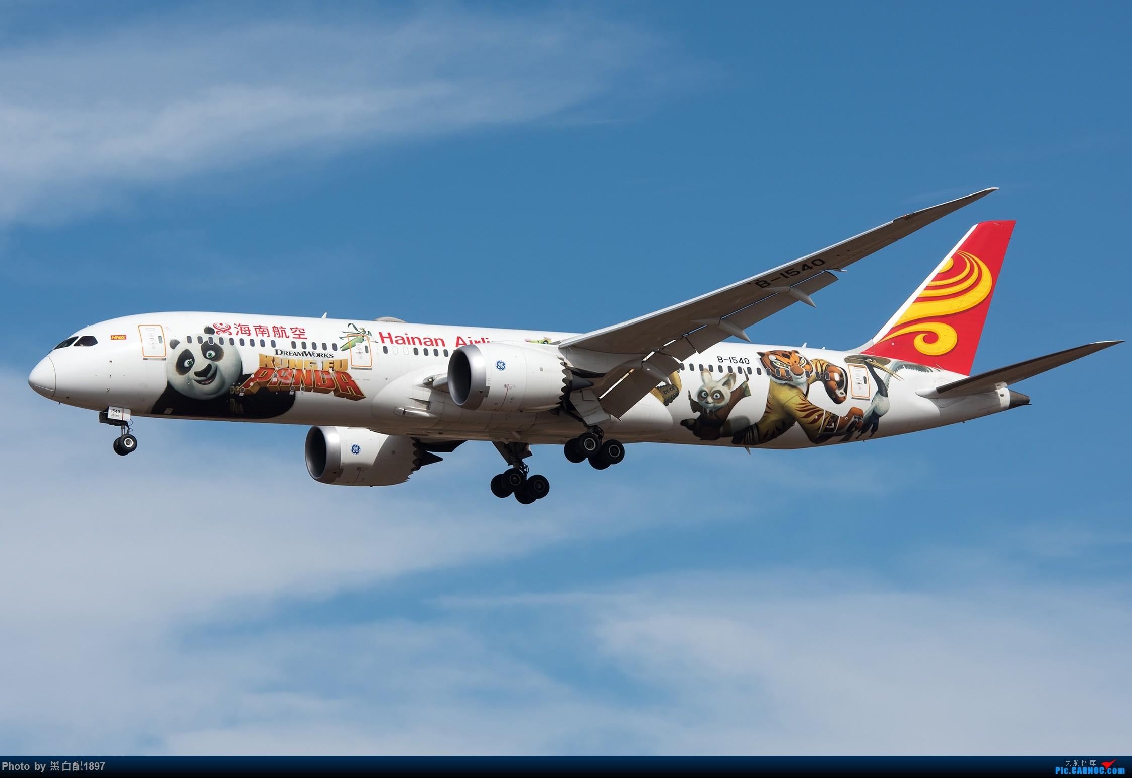Re:[原创]鸡年收官图第二版 BOEING 787-9 B-1540 中国昆明长水国际机场