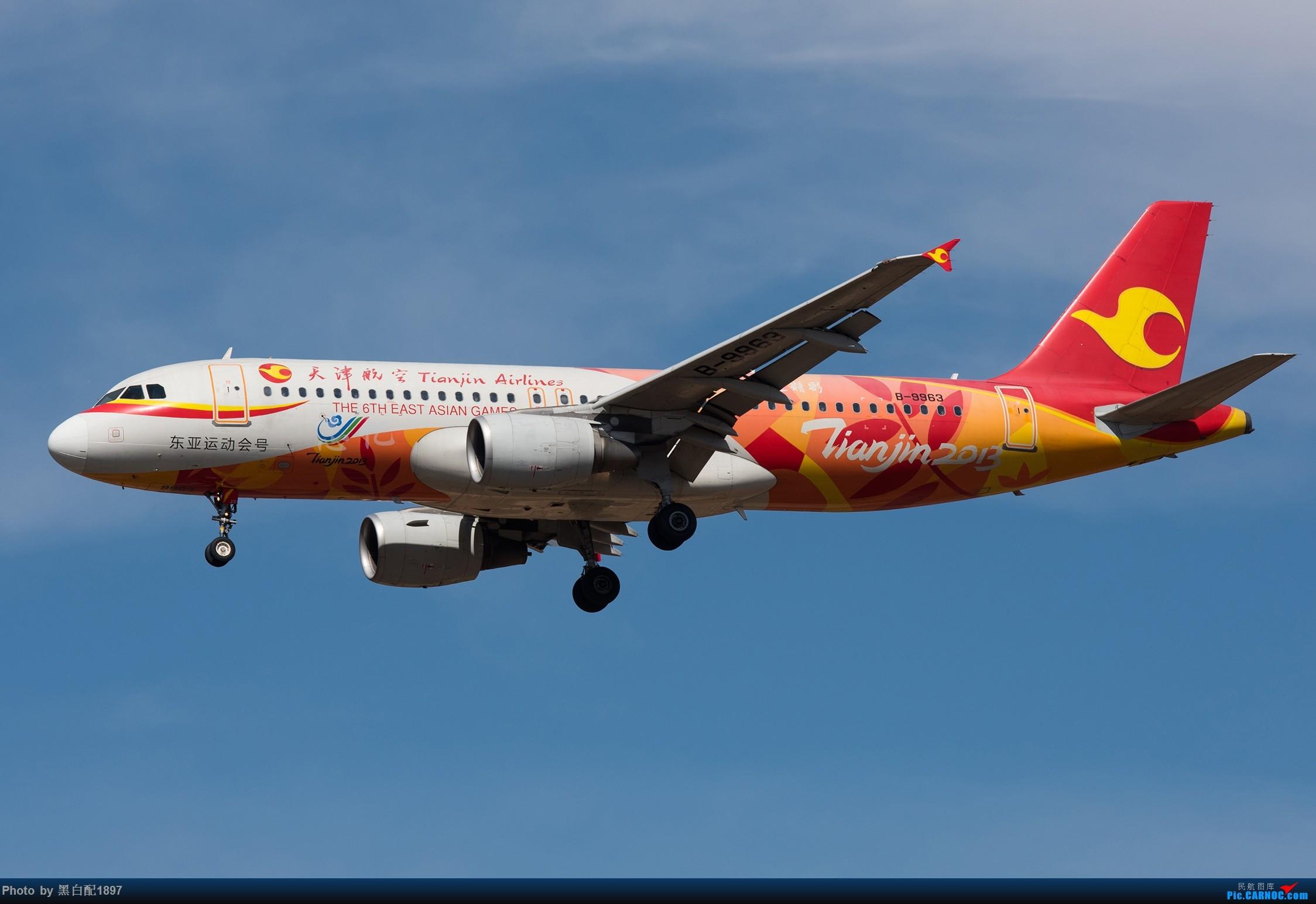 Re:[原创]鸡年收官图第二版 AIRBUS A320-200 B-9963 中国昆明长水国际机场