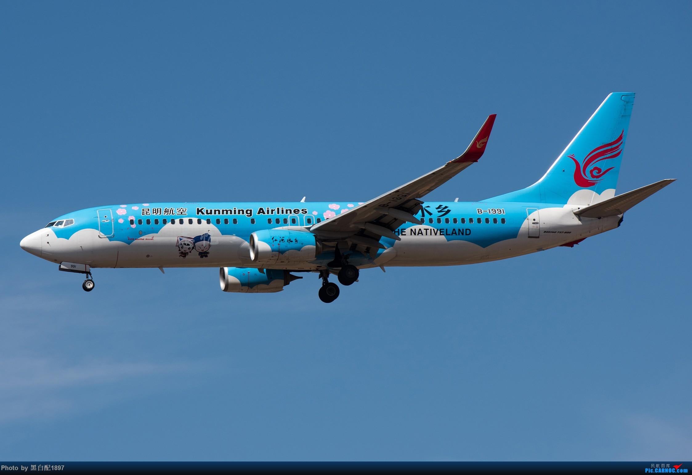 Re:[原创]鸡年收官图第二版 BOEING 737-800 B-1991 中国昆明长水国际机场
