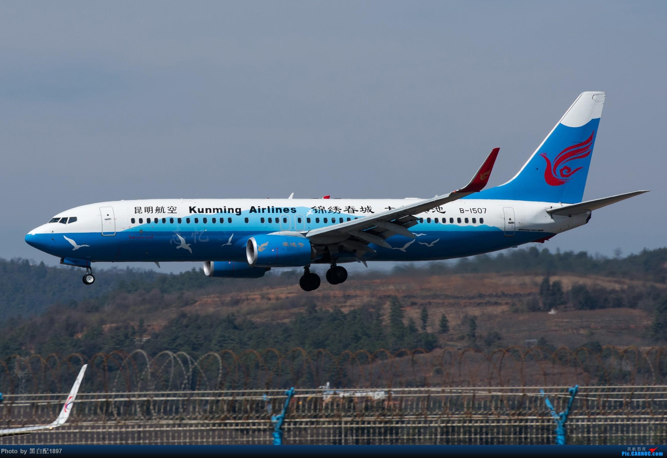 Re:鸡年收官图第二版 BOEING 737-800 B-1507 中国昆明长水国际机场