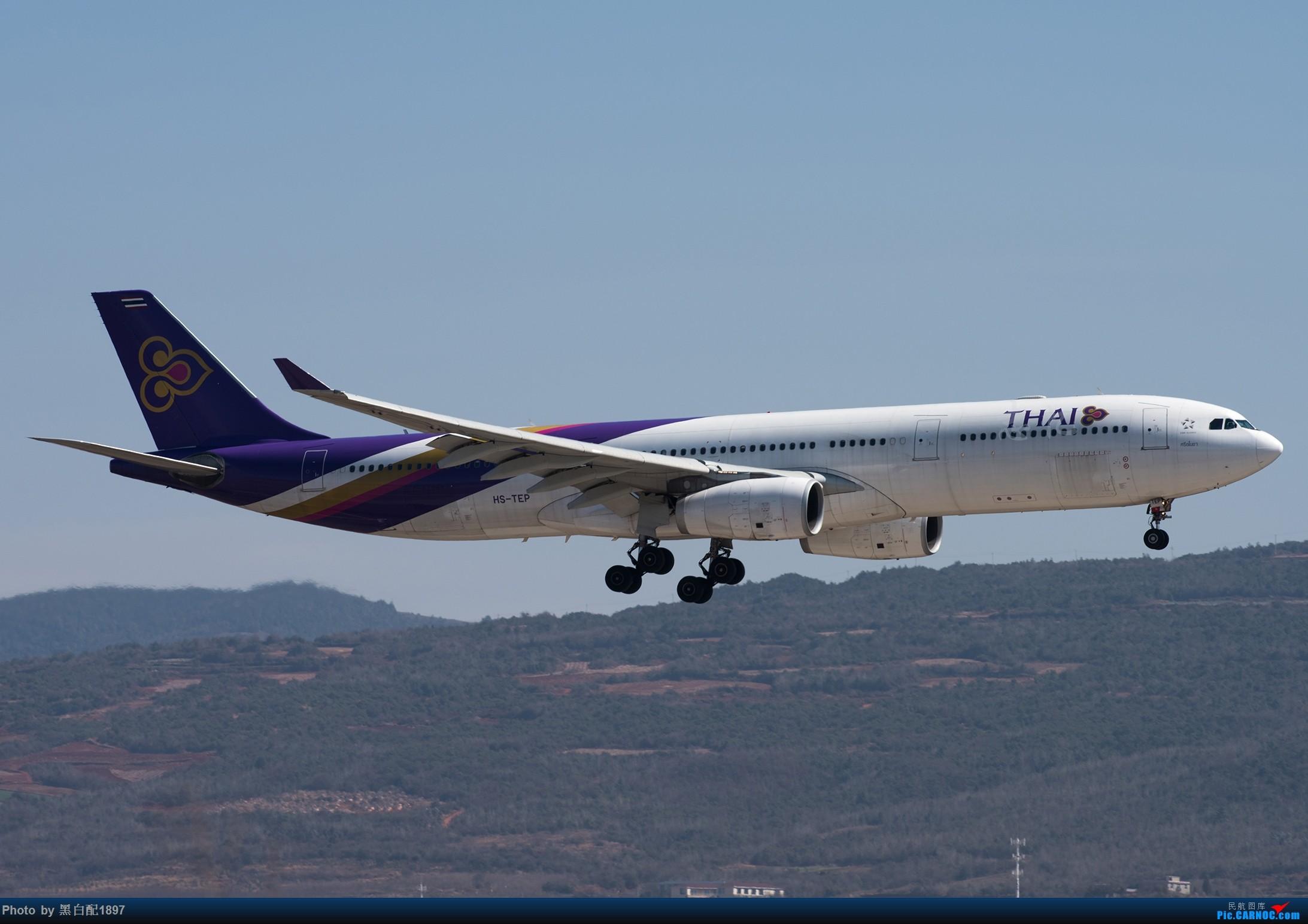 Re:鸡年收官图第二版 AIRBUS A330-300 HS-TEP 中国昆明长水国际机场