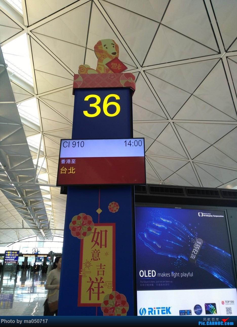 Re:[原创]【CurryMa游记1】中华航空CI910 香港-台北桃园 A330-300    中国香港国际机场